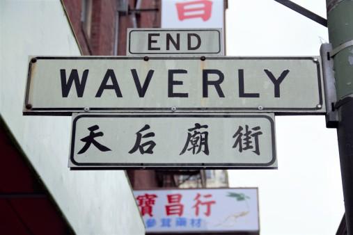 Waverly sign